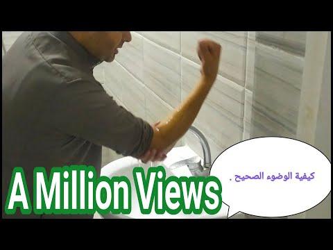 hanansaied15219's Video 169505467270 tywyFwo8pxw