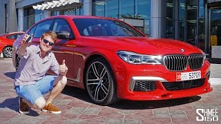 The BMW M760Li is a GIZMO OVERLOAD! | REVIEW