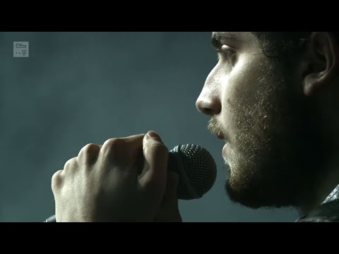 NICOLAS JAAR (EB.TV Feature)