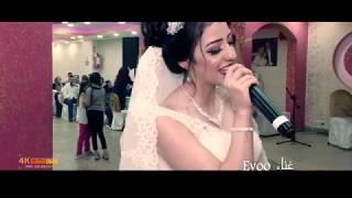 اجمل غناء من عروسة EVOO عم تغني لحبيبة سيامند بيوم عرسون الف مبروك الفيديو بدقة 4K