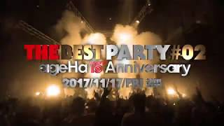 20171117 Fri THE BEST PARTY 02 feat THE BIG PARTY