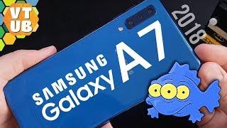 Samsung Galaxy A7 2018 Распаковка | Комплектация | Первое впечатление