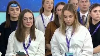 Уральская проектная смена в ОЦ «Сириус» - в сюжете «Первого канала»