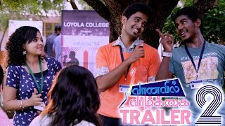 Culturals Vandhirukkum Full Song HD