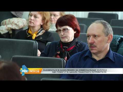Новости Псков 29.03.2017 # Факультет ЖКХ провел итоговое тестирование