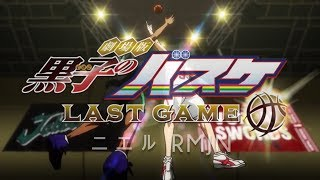 【MAD】 Kuroko No Basket Opening 「Against The Wind」 Last Game
