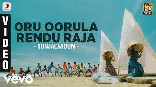 Oru Oorula Rendu Raja  Jayamoorthy, MK Balaji