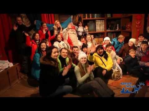 Новорічний тур в фінську Лапландію від Nordic Travel