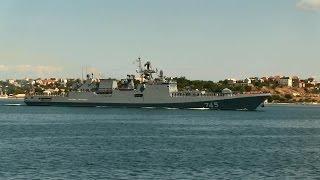 СКР Адмирал Григорович прибыл в Севастополь