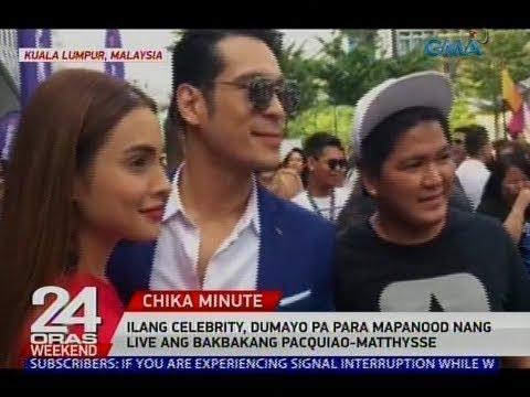 [GMA]  24 Oras: Ilang celebrity, dumayo pa para mapanood nang live ang bakbakang Pacquiao-Matthysse