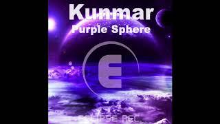 EDMS受講生 Kunmarの5thシングル「PURPLE SPHERE」がリリース!