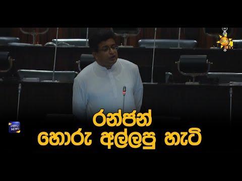 Mathi Sabaya | 2020-01-23