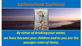 Shree Yamunashtakam Recited By 108 Shree Dwarkeshlalji Mohodayshri (Je Je Shree)