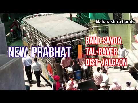 Sambal (संबळ) New Prabhat Band Savda   Sambal   Zingi Pavri