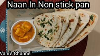 How to prepare garlic naan in non stick pan //Garlic Naan without yeast/Soft naan preparation