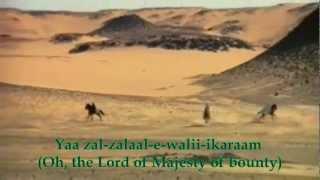 A.R Rahman - Hasbi Rabbi JalAllah  With English Subtitles