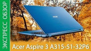 Ноутбук Acer Aspire 3 A315-32-P04M (NX. GW5EU.010) от компании Cthp - видео