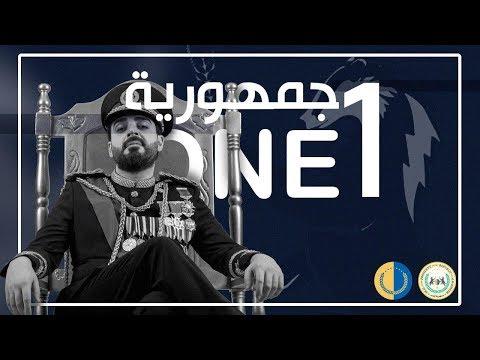 Albasheer Show - البشير شو