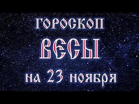 Гороскоп лев апрель 2017г