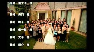 結婚式エンドロール「フラワーロード」100s中村一義
