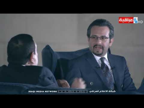 شاهد بالفيديو.. الجدار الرابع مع علاء الحطاب  / محافظات.. وازمة صلاحيات