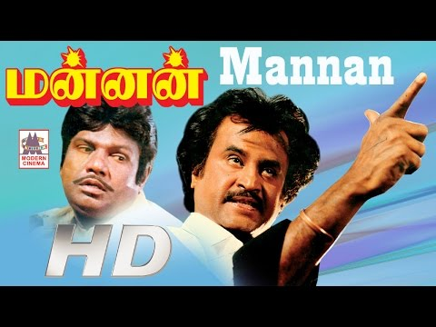 Mannan Full Movie HD | மன்னன் | Rajini Super Hit  Movie