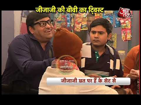Jijaji Chhat Par Hai: Pancham-Ilaichi's CHAAT PART