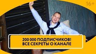Максим Темченко - бизнес-тренер, долларовый миллионер. Канал о том, как стать успешным // 16+