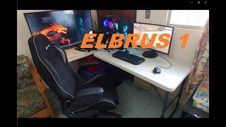 Sharkoon Elbrus 1 Review