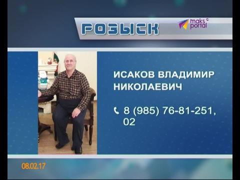 การผ่าตัดเพื่อเอาเส้นเลือดขอดใน Voronezh