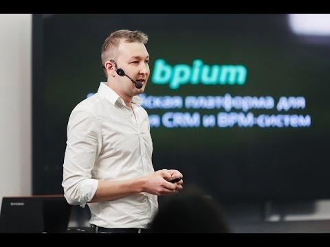 Видеообзор Bpium