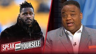 Antonio Brown's issues are from a dysfunctional childhood — Whitlock | NFL | SPEAK FOR YOURSELF