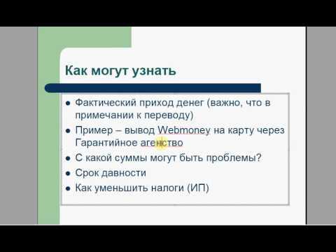 Цифровой актив криптовалюта
