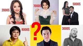 Сколько $ зарабатывают ЗВЕЗДЫ КАЗАХСТАНА ? Платят ли налоги? Той в Астана Алматы