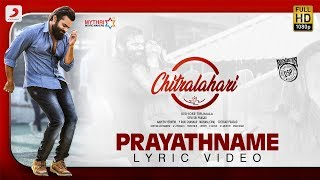Chitralahari - Prayathname Telugu Lyric Video | Sai Tej | Devi Sri Prasad