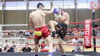 MMA VS MUAY THAI  Carlos Alberto Lamela vs Dani Frigola