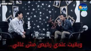 تحميل اغاني مجانا سمسم شهاب - كلمات الأحساس نعمة