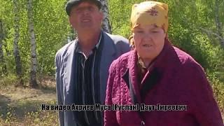 Депортация ингушей в Казахстан 1944 г (СКО с Арык-Балык)