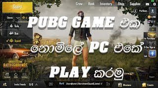 How to Play PUBG in PC Sinhala [Free]