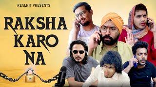 RJ Abhinav ne diya ghar se har nikalne ka suit ka lalach. See how Harshdeep, Aashqeen, Rohan Aunty, Piyush, Deepak and his Baba fights over that suit to move out.   Aashqeen :  https://www.youtube.com/channel/UCc3b8uaQNySMagDbHsm52Tg  RJ Abhinav : https://www.youtube.com/user/abhinavjustforlaugh/videos  Harshdeep Ahuja :  https://www.youtube.com/channel/UCR5b5EKG2-BKLLgGRlYLHWA  SUBSCRIBE TO REALHIT https://www.youtube.com/channel/UCsSZ...  Vlog Channel-(DSP VLOG)  https://www.youtube.com/channel/UCqEt...    Facebook.  https://www.facebook.com/Realshitvideos    Instagram-  @RealHit https://www.instagram.com/realshit_vi...     Personal Instagram:   Shubham Gandhi-  https://instagram.com/theshubhamgandh...  Piyush Gurjar -  https://instagram.com/thepiyushgurjar...   Deepak Chauhan -  https://instagram.com/thedeepakchauha...   PRODUCED BY- RealHIT   CAST-  HARSHDEEP AHUJA, RJ ABHINAV, AASHQEEN. SHUBHAM GANDHI, PIYUSH GURJAR, DEEPAK CHAUHAN. Thumbnail- Vishal Rana ( PHOENIX)   WRITERS-  Team RealHIT  EDITOR- HONEY & TEAM RealHIT