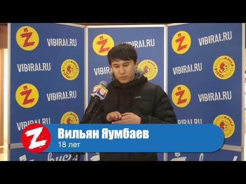 Вильян Яумбаев, 18 лет