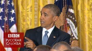 Обаму прервали на приеме в честь ЛГБТ-сообщества - BBC Russian