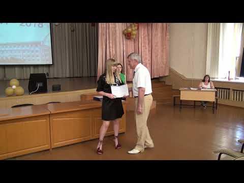 Вручение дипломов ИСУ СИБАДИ 2018