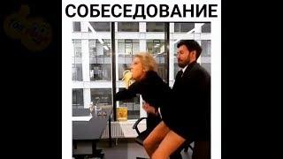 НОВИНКИ июня 2018 бабы стервы и дуры  ржака приколы СМЕШНОЕ ВИДЕО русское - до слез