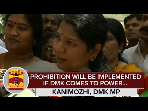 Liquor-Prohibition-will-be-Implemented-if-DMK-comes-to-Power--Kanimozhi--Thanthi-TV