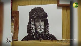 Відомі Незнайомці:  Віталій Шлайфер. Програма телеканалу Z