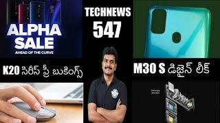 Technews 547 Samsung M30s,Redmi K20 Series Alpha Sale,Realme X,Oneplus 7 Mirror Blue,OPPO K3