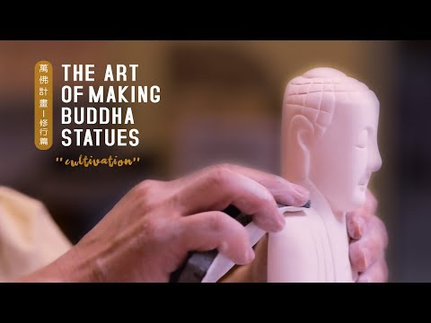 The Art of Making Buddha Statues: Cultivation Video Thumbnail