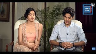 Film 'Dhadak' Star Cast Exclusive Interview | Janhvi Kapoor