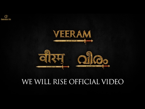 Veeram official theme song - We Will Rise